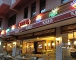 Kıbrıs Pastanesi – Bakçek Gıda