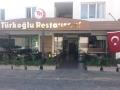 Türkoğlu Restaurant