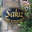 Sakız Restorant – Cafe