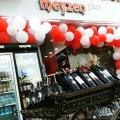 Meyzen Plus